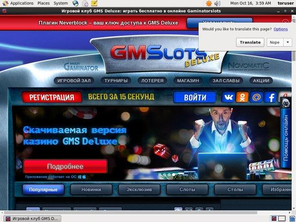 Gmslots Download App