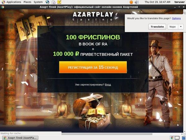 Azart Play Neosurf